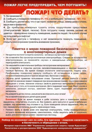 pamytka_pb_mkd.jpg